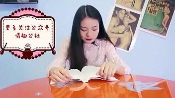 japanese chick having ejaculation while reading