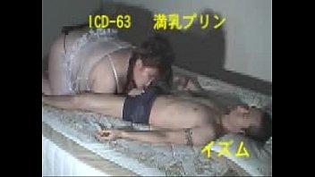 uber-cute japanese plus-size in underwear gets.