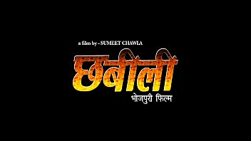 preeti shukla in chhabilee warm bhojpuri video trailer.