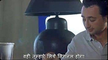 chudai ki kahani hindi me