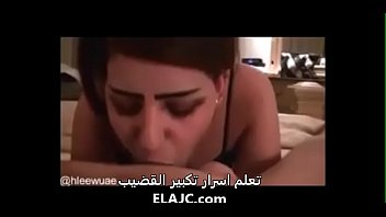 glamour arabian deep hatch throating thick jism-pump and.