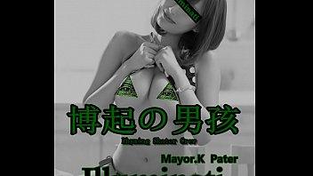 rscpater mayork - illuminatiofficial audio