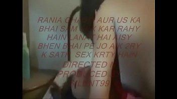 rannia afzal ki wonderful vid sb dost dakh.