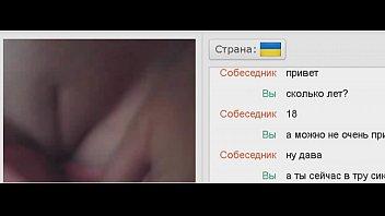 ukrainian dame legitimate  omegle chatroulette showcase honeypot.
