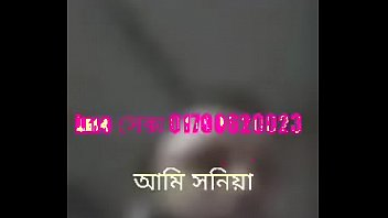 This is right place if you like imo malayalam shakeela sex video
