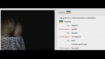 ukrainian damsel legal  omegle chatroulette display coochie.