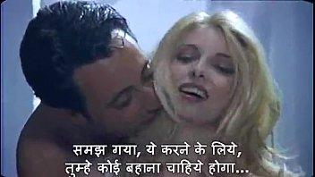 pornography chudai ki kahani hindi me