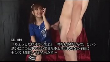 may i witness that039_s truly fantastic naive women.