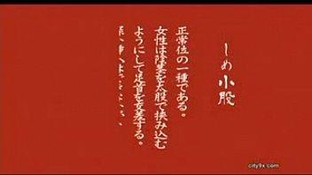 japanese kamasutra 16