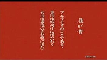 japanese kamasutra 06